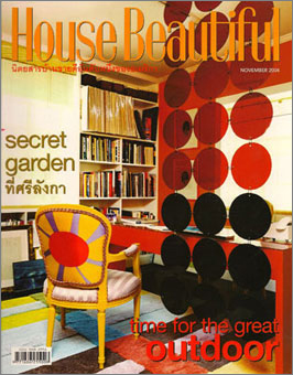 House Beautiful – (Thailand), 2004. Cover featuring Doug Meyer's Miami House. Back of French chair upholstered with a Gene Meyer printed silk scarf. Rug by Gene Meyer. Editor - Miguel Flores-Vianna