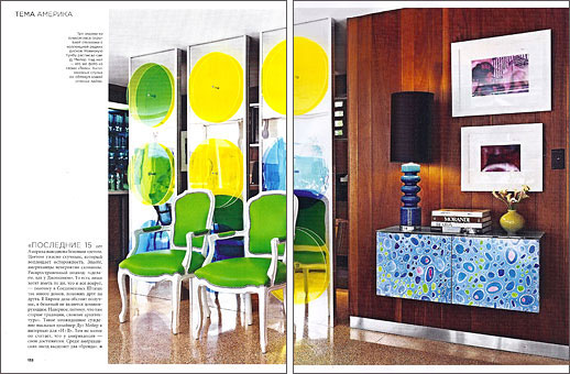 Doug Meyer interior  Interior and Design Magazine (Russia)  March 2011