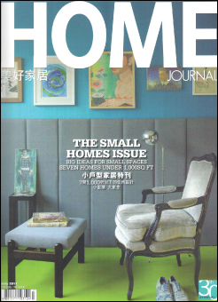 Doug Meyer interior  Interior and Design Magazine Hong Kong HOME Journal July 2011 Doug and Gene Meyer