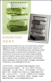 Doug and Gene Meyer Fabric in Hong Kong Journal