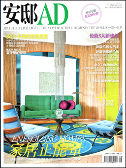 Doug  Meyer Interior AD China August 2012 Photography - Arturo Zavala Haag